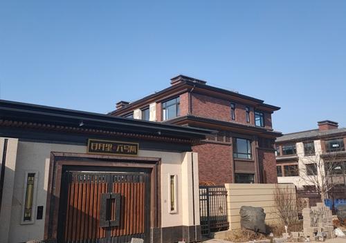 甘井里六號院別墅