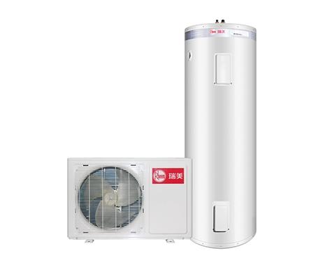 瑞美空氣源熱泵熱水器(40系列)